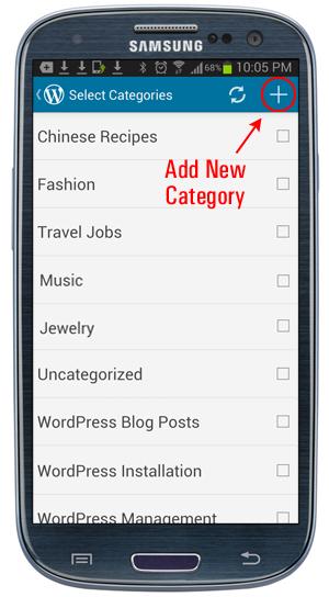 WordPress Mobile App - Add new category.